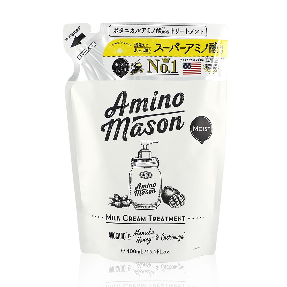 Amino Mason胺基酸植物保濕潤髮乳補充包400ml