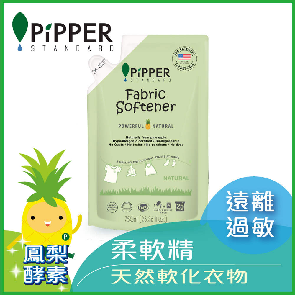 PiPPER STANDARD沛柏鳳梨酵素柔軟精補充包(天然) 750ml product image 1