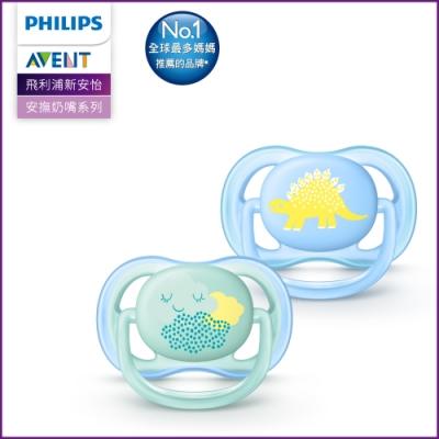 PHILIPS AVENT 超透氣矽膠安撫奶嘴 0-6M 藍綠 SCF344/21
