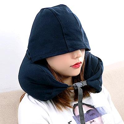 E-dot  連帽U型護頸枕(2色)