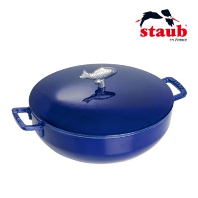 法國Staub 琺瑯鑄鐵魚鍋 28cm 深藍色