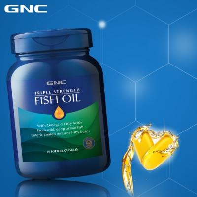 (時時樂下殺)(限時1888送10%超贈點)GNC健安喜 三效魚油1500膠囊 2入組共120顆