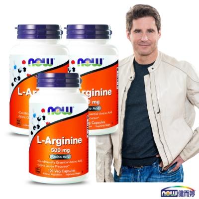 NOW健而婷 一氧化氮-精胺酸膠囊食品(100顆/瓶) 三瓶組
