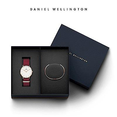 DW 手錶 官方旗艦店 36mm玫瑰紅織紋錶+時尚奢華手鐲-S(編號13)