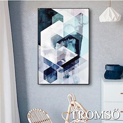 TROMSO 北歐生活版畫有框畫-白晝菱格WA73