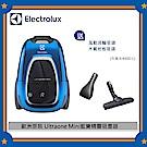 伊萊克斯 UltraOne mini 藍寶精靈吸塵器(ZUOM9922CB)