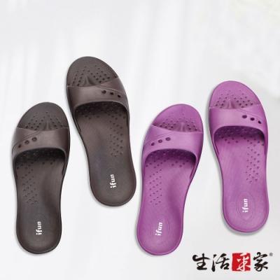 生活采家輕量EVA舒適ifun室內拖鞋_6雙((咖XL紫ML各2)