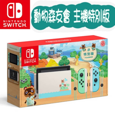 Switch《集合啦!動物森友會》特別版主機 + 遊戲片 泡泡龍4 伙伴(Bubble Bobble 4 Friends )-中英文版