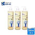 韓國AGA-AE-奶瓶蔬果清潔液-罐裝 3入