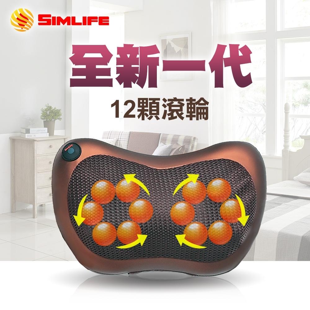 Simlife—超強揉捏溫熱按摩開背機