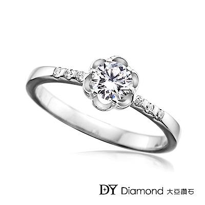 DY Diamond 大亞鑽石 0.25克拉 求婚鑽戒