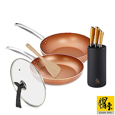 鍋寶 金銅不沾大尺寸雙鍋搭金鑽不鏽鋼刀具四件組 EO-NFS30BZ4WP4100