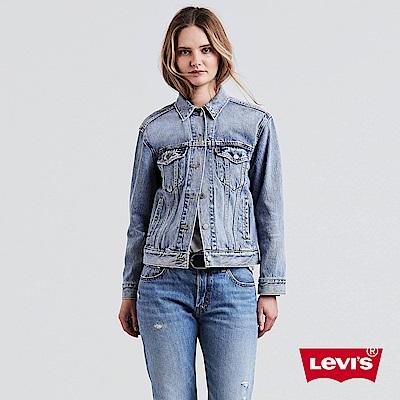 Levis 女款 牛仔外套 修身短版 不規則洗色