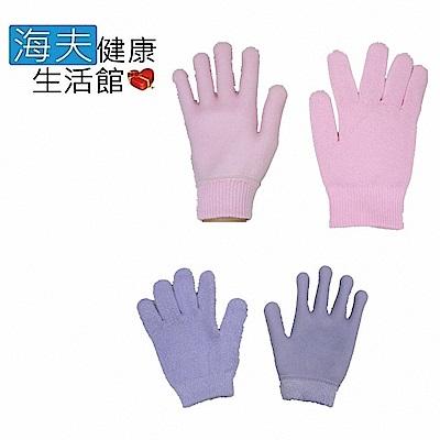 【WELL LANDS 關愛天使 海夫】美容修護凝膠保濕手套