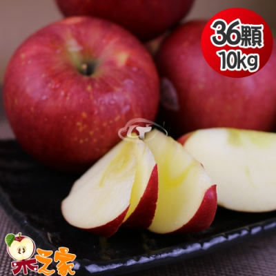 果之家 美國華盛頓榨汁富士蘋果36顆入10kg(單顆約275g)
