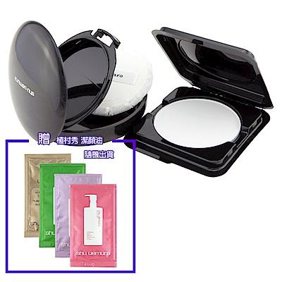 shu uemura植村秀 隱形控油蜜粉餅10g+粉撲+粉盒(黑)+潔顏油4ml(隨機)