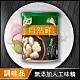 康寶自然鮮 嫩雞風味調味料 180G product thumbnail 1