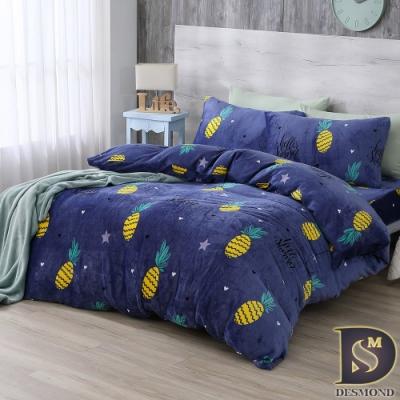 岱思夢 法蘭絨兩用毯被套 雙人6x7尺 夢想菠蘿