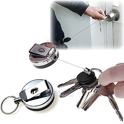 kiret 懶人鑰匙圈 高回彈 伸縮自如 防丟鑰匙扣 易拉扣 2入
