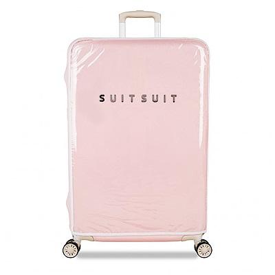 SUITSUIT Fabulous PC塑膠 行李箱保護套28吋-粉紅