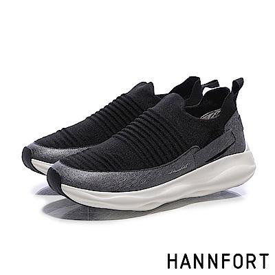 HANNFORT BUBBLES立體編織橫紋跑鞋-女-琴鍵黑