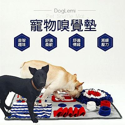 COMET 寵物趣味嗅覺墊(PD50028-GR-S)