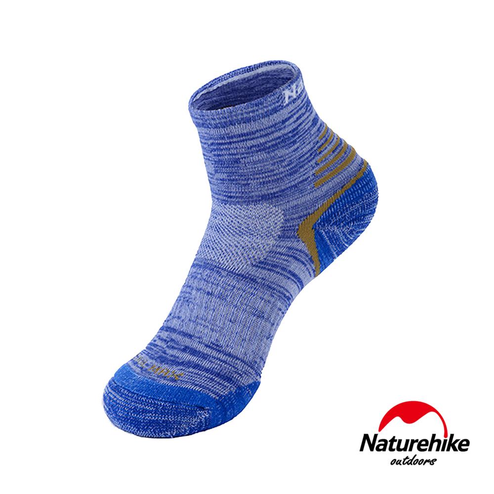 Naturehike 四季徒步 戶外機能中筒襪2入組 男款 復古藍 - 急