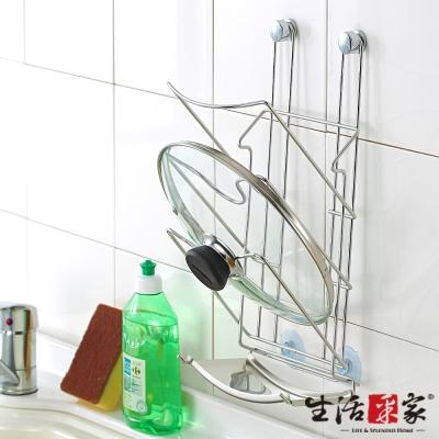 生活采家台灣製#304不鏽鋼廚房壁掛鍋蓋架(附集水盤)