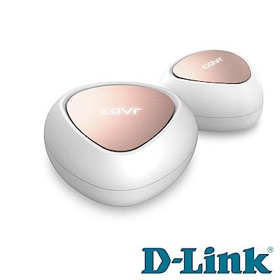 D-Link 雙頻全覆蓋家用 Mesh Wi-Fi 路由器分享器 COVR-C1202雙包