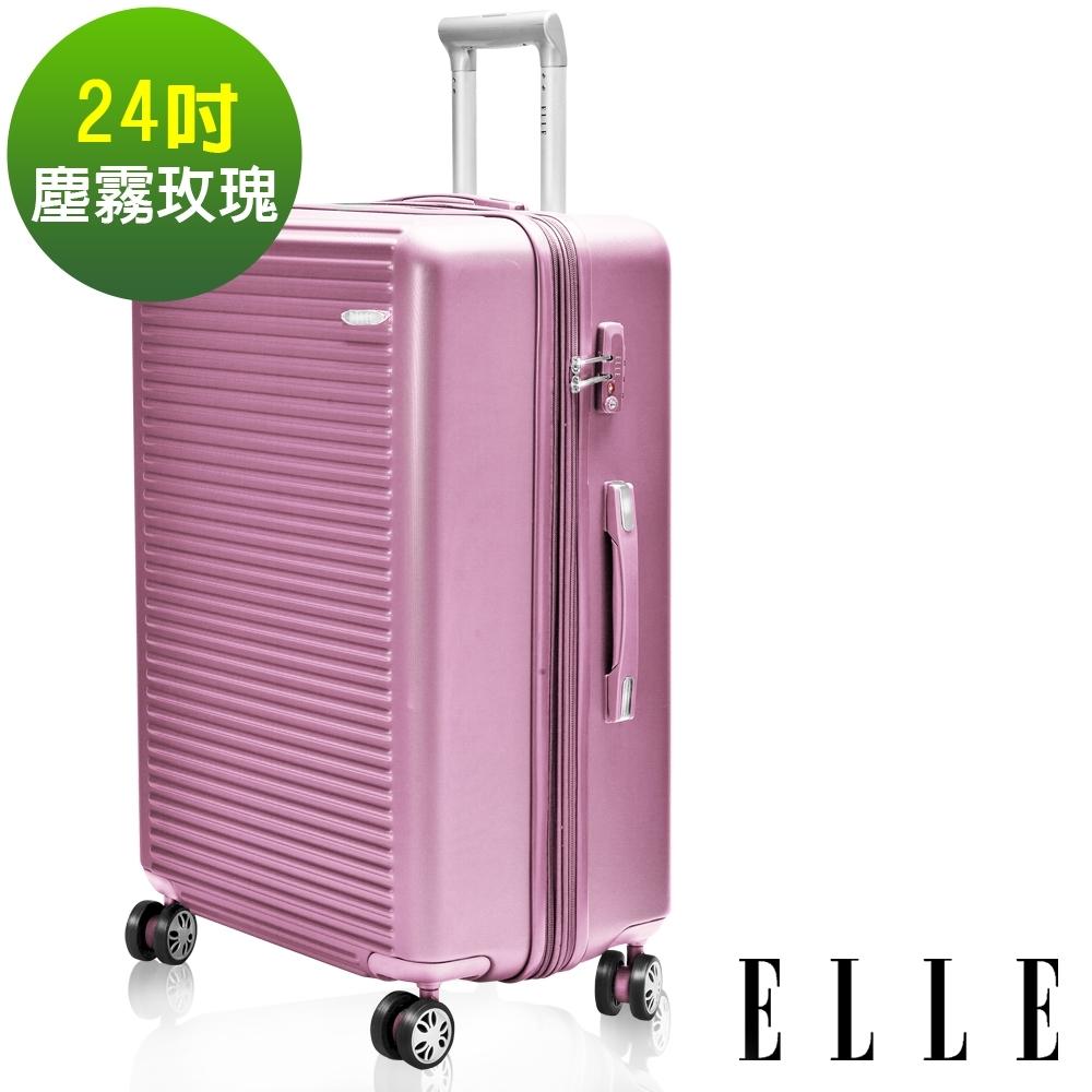 福利品 ELLE 裸鑽刻紋系列-24吋經典橫條紋ABS霧面防刮行李箱-塵霧玫瑰