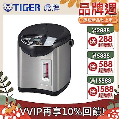 【時時樂限定】(日本製)TIGER虎牌3.0L超大按鈕電熱水瓶(PDU-A30R-K)_e