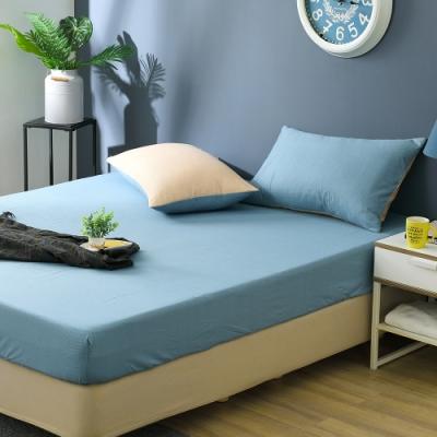 鴻宇 100%精梳棉 日光晨藍 雙人加大床包枕套三件組