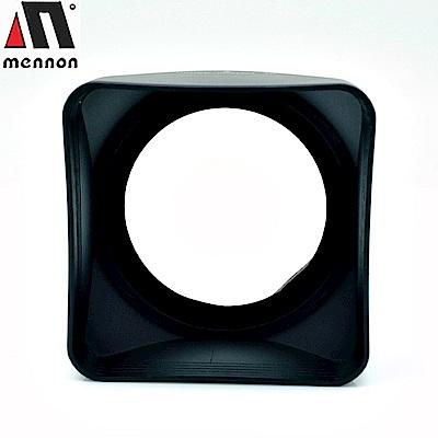 Mennon 1:1正方形遮光罩58mm遮光罩SL-58適120中片幅相機鏡頭