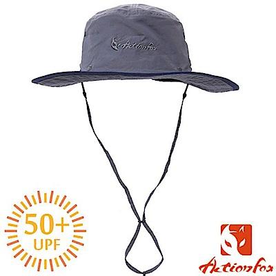挪威 ACTIONFOX 男新款 速乾脫卸式帽冠遮陽帽UPF50+_炭灰