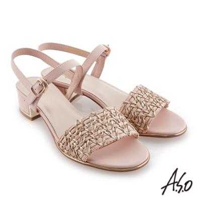 A.S.O 時尚流行 健步美型羊皮/編織布料時尚涼鞋-卡其