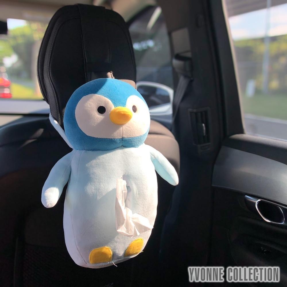 Yvonne Collection 企鵝立體車用衛生紙套-水藍