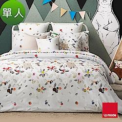 La mode寢飾  動物躲貓貓環保印染100%精梳棉被套床包組(單人)