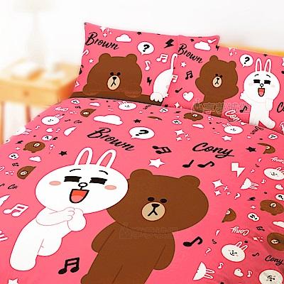 享夢城堡 單人床包枕套組-LINE FRIENDS HAPPY TIME-粉黃藍