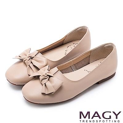 MAGY 甜美混搭新風貌 蝴蝶結扭結牛皮平底鞋-粉膚