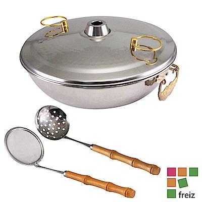 和平Freiz 日本彩食庵不鏽鋼槌目煙囪涮涮鍋26cm-湯杓組