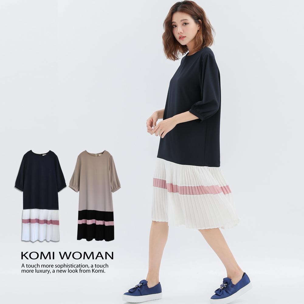 【KOMI】氣質風琴褶襬配色洋裝-二色