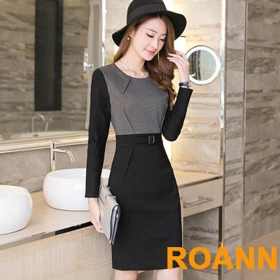 圓領撞色拼接高腰長袖洋裝 (黑色)-ROANN