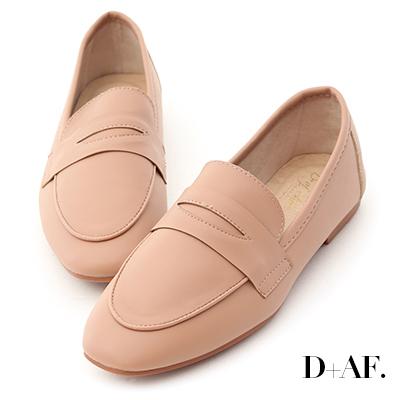 D+AF 好感印象.經典款超軟平底樂福鞋*粉