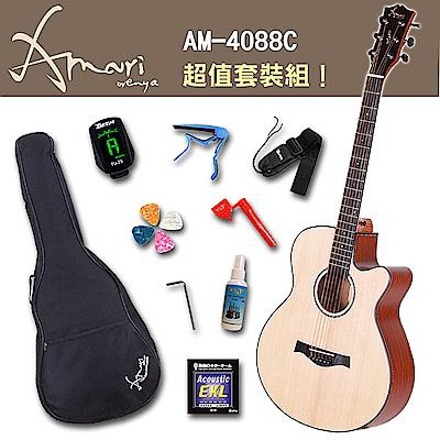 Amari AM-4088C 40吋缺角吉他(AA級英格曼雲杉單板)套裝組! @ Y!購物
