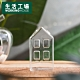 【百貨週年慶暖身 全館5折起-生活工場】淨透微光燈工房子造型花器 product thumbnail 1