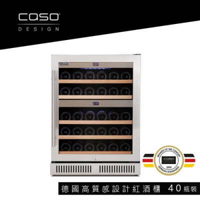德國 CASO 嵌入式雙溫控紅酒櫃 40瓶裝 酒櫃  獨立式溫控面板 高質感崁入式設計 歐盟規格原廠輸入 WineChef Pro40 (SW40)
