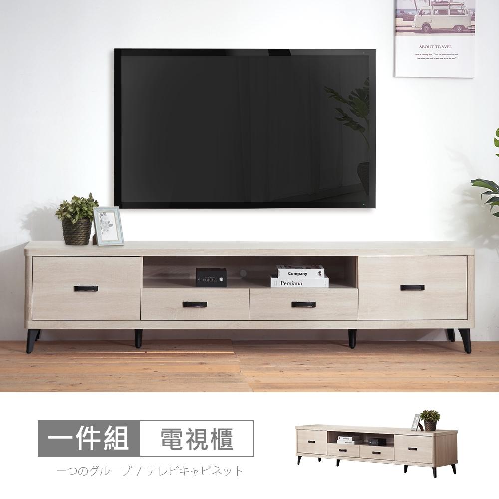 時尚屋 納希7尺電視櫃 寬212x深45.5x高49.2公分