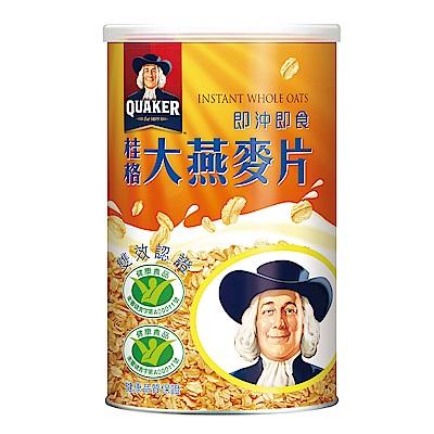 桂格 大燕麥片(700g)