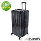 義大利BATOLON  26吋 律動TSA鎖PC硬殼箱/行李箱 (胖胖箱黑)