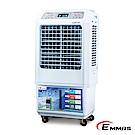EMMAS 福利品負離子移動式降溫水冷扇 SY-168
